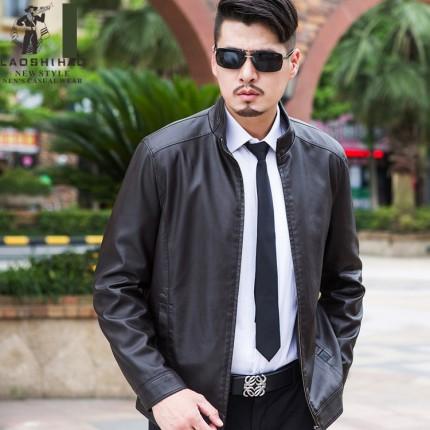 Áo khoác da cao cấp phong cách quý ông AK062