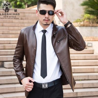 Áo khoác da cừu cao cấp phong cách quý ông AK083