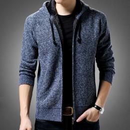 Áo len lót lông cao cấp AL011