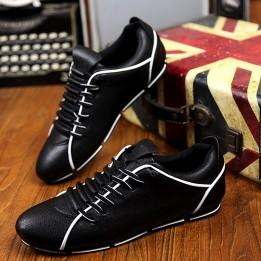 Giày thể thao mùa xuân Peas
