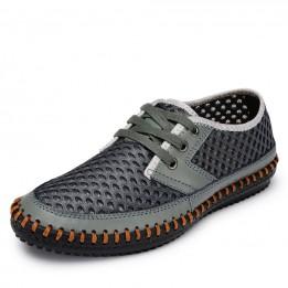 Giày lưới thoáng khí GD64