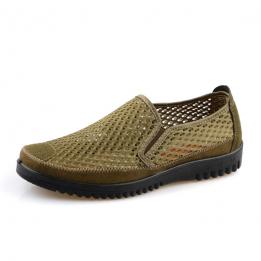 Giày lưới siêu thoáng GD151