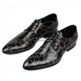 Giày da trăn cao cấp GD212