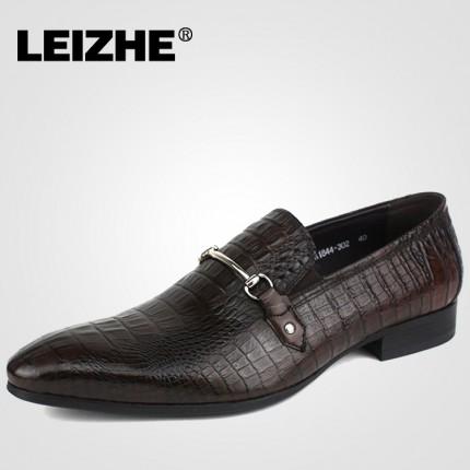Giày kinh doanh quý ông vân cá sấu GD243