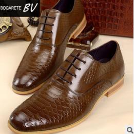 Giày da thật dập vân cá sấu cao cấp GD294