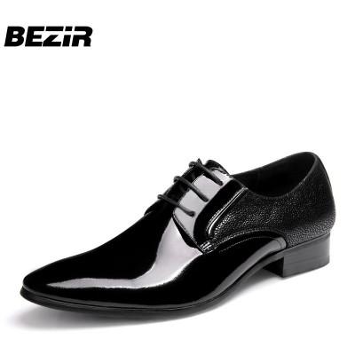 Giày da bóng quý ông cao cấp GD385