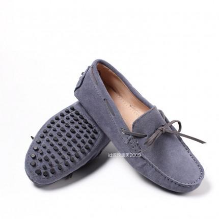 Giày lười cao cấp Peas GD82